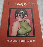Tsukasa Jun Art Book Tsukasa Bullet1999 VERY RARE