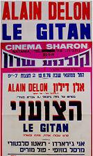 "1976 Israel FRENCH FILM POSTER Movie THE GYPSY Alain DELON A.GIRARDOT ""LE GITAN"""