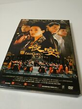 The Banquet (2006) DVD Region 3 - Ziyi Zhang, Chinese Martial Arts Epic Fantasy