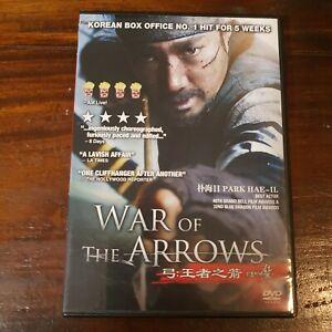 War of the Arrows [DVD] Korea Park Hae-Il Region 3
