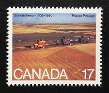 Canada #863 MNH, Saskatchewan - Wheat Fields Stamp 1980