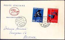 ITALIA BUSTA PREMIO ITALIA  POSTE CAVALLINO F.D.C. 1958 ANNULLO BOLOGNA FDC