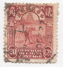 CHINA   20 Cents  - Republic of China Postage  -  fine used post stamp
