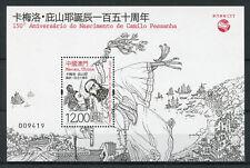 Macau Macao 2017 MNH Camilo Pessanha 150th Birth 1v M/S Poets Literature Stamps