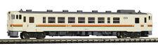 Platz Z40-02T Z Scale Diesel Train KIHA 40-2000 (JR Tokai Color) (1/220 Z Scale)