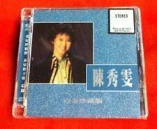 Amy Chan Sau Man 陳秀雯 白金珍藏版 SACD Hybrid CD 0914/1000 DSD NEW 靚聲 絕版收藏