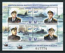 Belarus 2018 MNH Navy Admirals 4v M/S Boats Ships Submarines Stamps