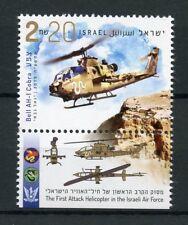 Israel 2015 MNH Bell AH-1 Cobra First Attack Helicopter 1v Set Aviation Stamps