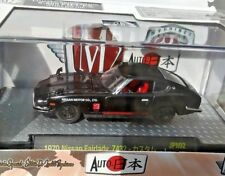 💥🔥 M2 MACHINES 1/64 1970 NISSAN FAIRLADY Z432 BLACK AUTO JAPAN II NEW IN STOCK