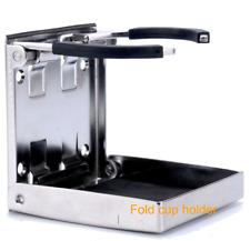 2pcs Adjustable Stainless Steel Folding Drink Cup Holder Marine/Boat/Caravan/Car