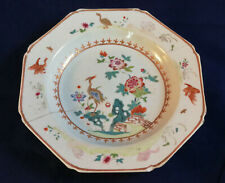 """ANTIQUE CHINESE EXPORT PORCELAIN FAMILLE ROSE 9"""" PLATE"""