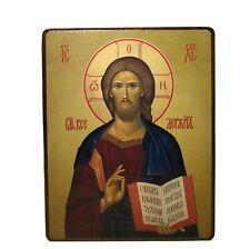 Orthodox Russian icon Jesus, Jesus Christ, Christ the Redeemer handmade icon
