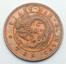 CHINA KIANG-NAN 10 CASH 1902-1905 DRAGON OLD COPPER COIN
