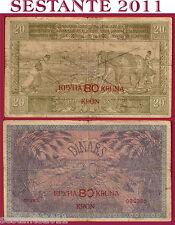 # YUGOSLAVIA KINGDOM OF SERBS 80 KRUNA KRON ON 20 DINARA 1.2. 1919  P  18  BB/F