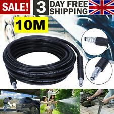 More details for k2 k3 k4 k5 k7 pressure washer hose click trigger click 10m karcher k series uk