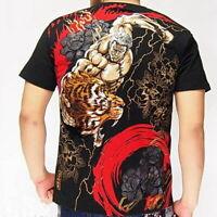 T-Shirt Japanese Pattern Embroidery Hokuto no Ken The Great Bear Fist Raoh Tiger