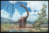 China Stamp 2017-11 Chinese Dinosaurs animal S/S MNH