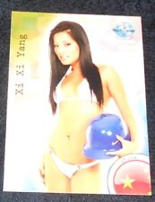 BENCHWARMER INTERNATIONAL - HIGH NUMBER CARD #IH83 - XI XI YANG