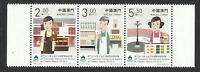 MACAU CHINA 2018 35TH ASIAN INT'L STAMP EXHIBITION SE-TENANT COMP. SET 3 STAMPS