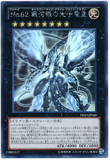 Yu-Gi-Oh!! PRIO-JP040  Number 62: Galaxy-Eyes Prime Photon Dragon - Ho Japan New