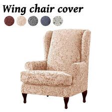 Stretch Knitting Wing Chairs Covers Slipcover Wingback Armchair Protector Cover
