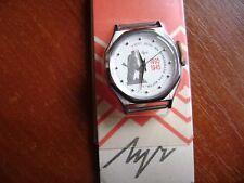 NEW. Vintage Wrist Watch LUCH Soviet Russian USSR - jubilee 50 years