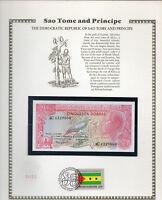 St.Thomas Sao Tome 50 Dobras 1982 P 56 Prefix AC UNC w/FDI UN FLAG STAMP