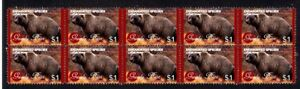 GRIZZLY BEAR STRIP OF 10 MINT E/S VIGNETTE STAMPS 1