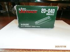 "KATO UNITRACK N-SCALE  2 7/16"" STRAIGHT TRACK--10 PIECES"