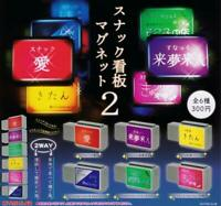 Snack Sign mini-light Magnet #2 [Set of 6 (Full Comp)] Mini capsule toy