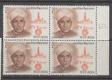 INDIA, 1971 C.V. Raman 20p., corner block of 4, mnh.