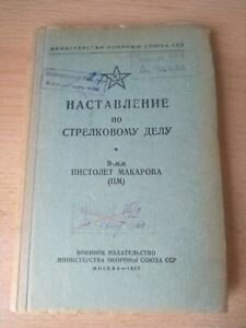 MANUAL FOR PM MAKAROV SOVIET ARMY 1957 (ORIGINAL)