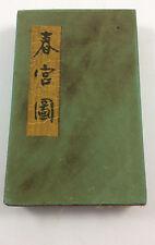 Unusual Antique Japanese Erotica Artwork Shunga Spring Pillow Book Woodcut