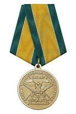 Russian order award badge -130th anniversary of the Orthodox Ussuri Cossack Host