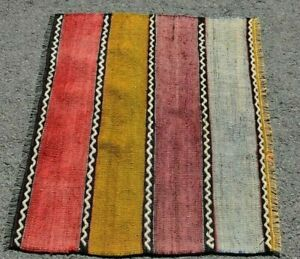 Turkish Vintage Kilim Rug Handmade Traditional Southwestern Wool Rug 2.1x2.7 ft