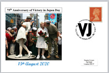 2020 75th anniversary victory in japan vj day ww2 wwii postal card #4