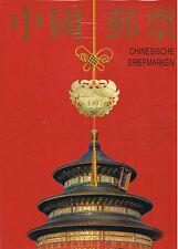 VR China Jahrbuch 1997 sehr günstig angeboten