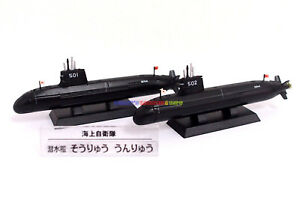 New 1:900 Japanese Diecast Warship SS-501 Sōryū & SS-502 Unryū Submarine JMSDF