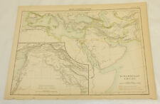 1883 Antique Color Map/Mohammendan Empire