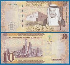 Saudi Arabia 10 Riyals P New 2016 (2017) UNC Low Shipping Combine FREE