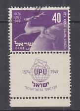 ISRAEL, 1949 UPU 40pr. Purple with Tab, used.