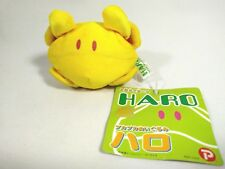 Mobile Suit Gundam Yellow HARO Plush Beanbag Mascot Robot Toy Japan Popy TAG