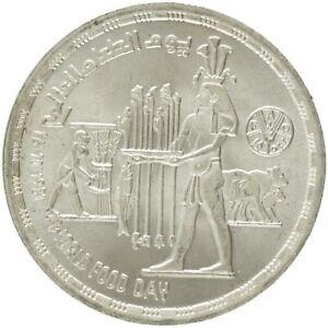 Egypt - Silver 1 Pound - 'FAO: World Food Day' - 1981 - AU