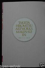 """JAPAN Hiromitsu Takeda Art Works Maken-ki! """"EN"""""""