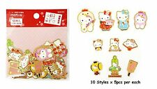 Sanrio Hello Kitty Japanese New Year Sticker Pack (Set of 50pcs) Registered Ship