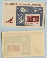 Russia USSR 1967 SC 3397 MNH Souvenir Sheet . rta8564