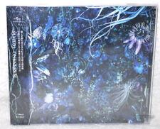 SUGIZO ONENESS M 2017 Taiwan CD (LUNA SEA X JAPAN)