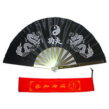 Stainless Steel Tai Chi Martial Arts Kung Fu Frame Fan Dance Pratice Performance