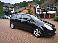 2008 Vauxhall Corsa 1.3 CDTI Breeze Plus - Elec Glass Panoramic Roof - £30 Tax