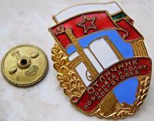 PPSh-41 Submachine gun Shpagin machine pistol WWII Soviet Bulgaria Pin Badge